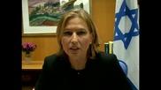 Израелски въздушни удари над Газа