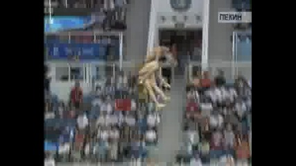 Лин Юе И Хо Лян Станаха Олимпийски Шампион