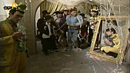 Златната съкровищница на Бнт: Новогодишен карнавал (2003)