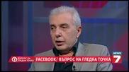 Димитър Недков /писател/- Тайните общества и Ватикана