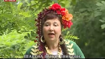 Иванка Иванова - Янке ле