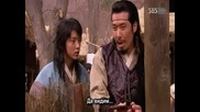 [ Bg Sub ] Iljimae - Епизод 5 - 1/3