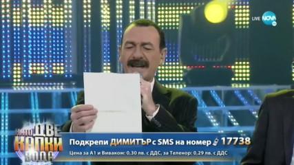Димитър Маринов като Scatman John -