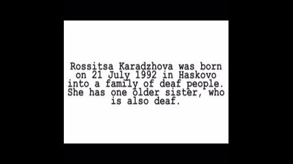 Историята на едно прекрасно момиче - Росица Караджов