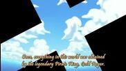 One Piece 571 (bg subs) Върховно качество