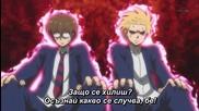 Danshi Koukousei no Nichijou Епизод 5 Bg Sub Високо Качество