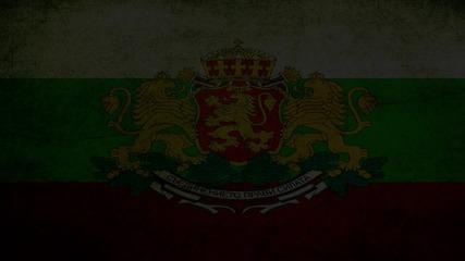 Nasty feat.slyk - България Над Всичко