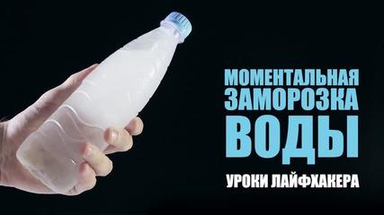 5 невероятни трика с вода