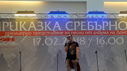STELLko - Неугасимо / Unquenchable [Live At Grand Mall Varna]