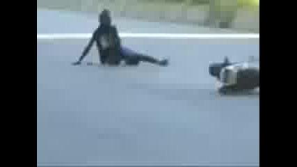 Моторни Инциденти