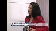 Бойко Борисов: Управляващите сами ще предизвикат предсрочни избори догодина