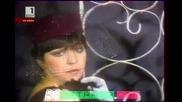 Група Кукери - Отвори Ми (2009) - от албума * Приказка * 1981 гд.