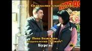 Господари на Ефира - 10.02.11 (цялото предаване)