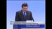 Янукович се срещна с лидерите на опозицията