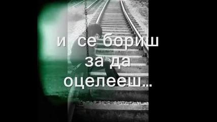 za koi li pat ... nels_83