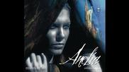Анелия - Играта ми харесва (cd rip)