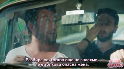 Любов под наем - 13 еп. - 1 ч. - Бг субтитри