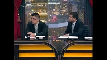 Галена Без Силикон - При Иван И Андрей