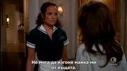Подли Камериерки - Сезон 2 , епизод 9 ( Bg Превод ) Devious Maidss 02e09