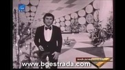 Борис Годжунов- Този свят 1974