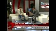 Смях и гаф рубладжия : България е част от русия