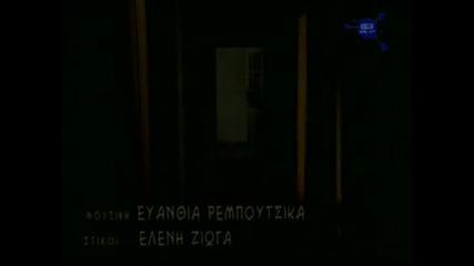 (Превод) *Велика песен* Giannis Kotsiras - To Tsigaro (Гианис Киргязис - Цигарата)