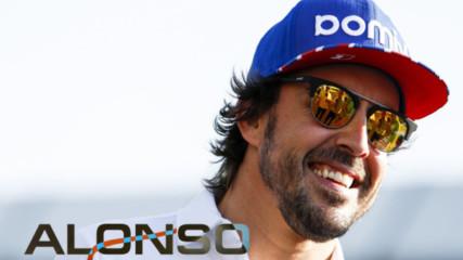 Биография на пилотът от Формула 1 - Фернандо Алонсо