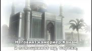 [easternspirit] Hanasakeru Seishounen - 15 bg sub [480p]
