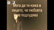 Enrique Iglesias - Ring My Bells(превод)