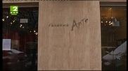 Знаете ли,че…: Софийските галерии /поредица на бнт/