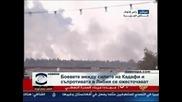 Боевете между силите на Кадафи и съпротивата продължават