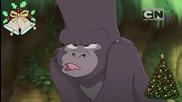 Малкия Тарзан: Филм 2 Част Премиера