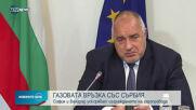 Борисов и вицепремиерът на Сърбия обсъдиха напредъка на проекти от общ интерес