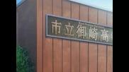 Shakugan No Shana Season 2 Episode 1 [3/3]