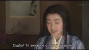 [бг субс] Fuurin Kazan - Епизод 19