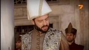 Великолепният век - Cезон 1 епизод 34