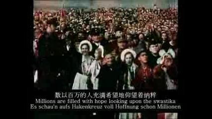 Horst Wessel Lied(English Subtitle)