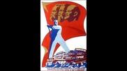 I Lenin Takoi Molodoi - I Lenin Takoy Molodoy