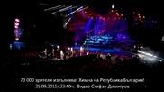 70 000 зрители изпълняват Химна на Република България!