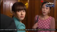 The Wedding Scheme E07 part 4 bg subs