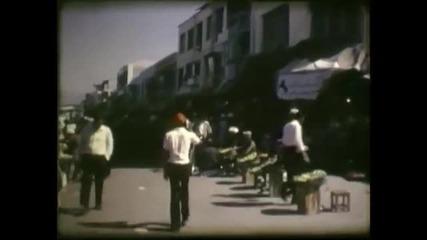 Вижте живота във Афганистан 1975 година