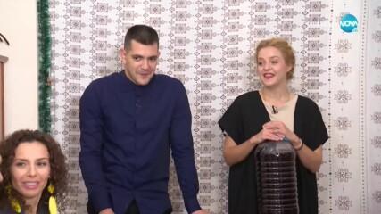 "Василена Винченцо и шеф Калоян посрещат гости - ""Черешката на тортата"" (17.12.2020)"