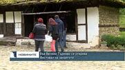 Във Велико Търново се открива Фестивал на занаятите