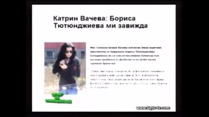 Katrin Vacheva v Chasat na Blondinkite