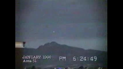 Нло - Заснето През Януари 1990