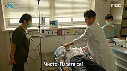 Hospital Ship E20