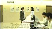 Бг субс! What's Up / Какво става (2011) Епизод 19 Част 3/4