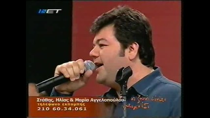 Elias Angelopoulos - Aneva Sto Trapezi Mou
