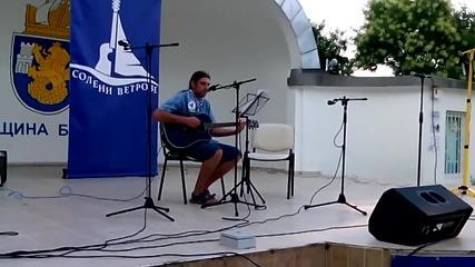 Солени ветрове - Хора