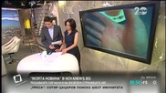 """""""Моята новина"""": Отново шумни ромски сватби тормозят граждани - Здравей, България"""